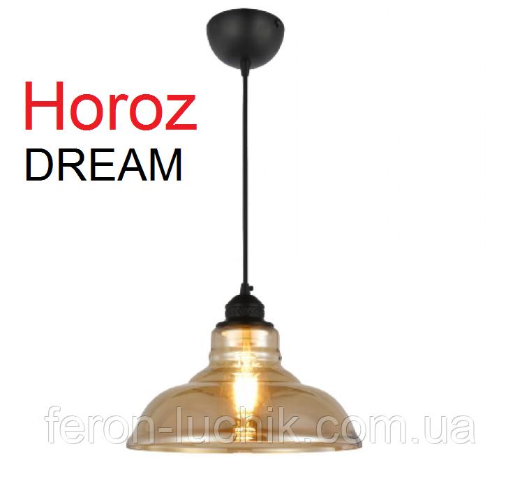 Світильник підвісний E27 Horoz DREAM янтарний