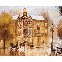 Картина по номерам Англия 19 век, Подарочная Упаковка, Холст на Деревянном подрамнике, Акриловые Краски,