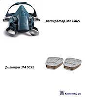 Полумаска 3М 7502 + Фильтры 6051 (Оригинал)