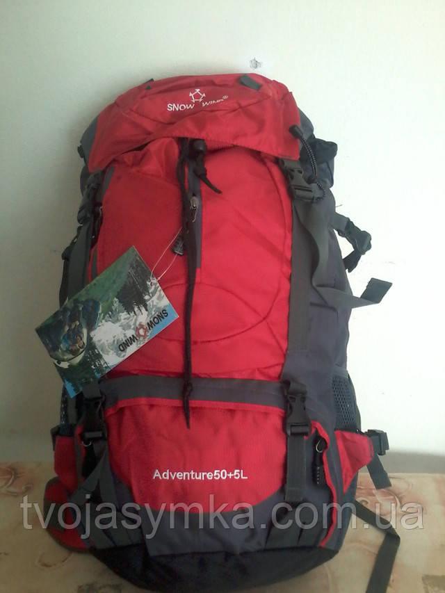 Рюкзак 5 литров это много рюкзак тактический baselard