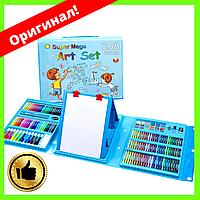 Детский раскладной художественный набор для рисования в чемоданчике с мольбертом на 208 предметов голубой