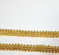 """Золота тасьма """"петля"""" металізована, ширина 1 см(1 уп=20ярдов=18м), фото 1"""