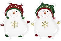 """Керамическое рождественская тарелка """"Снеговик"""" новогодняя посуда 27 см, набор 2 шт"""