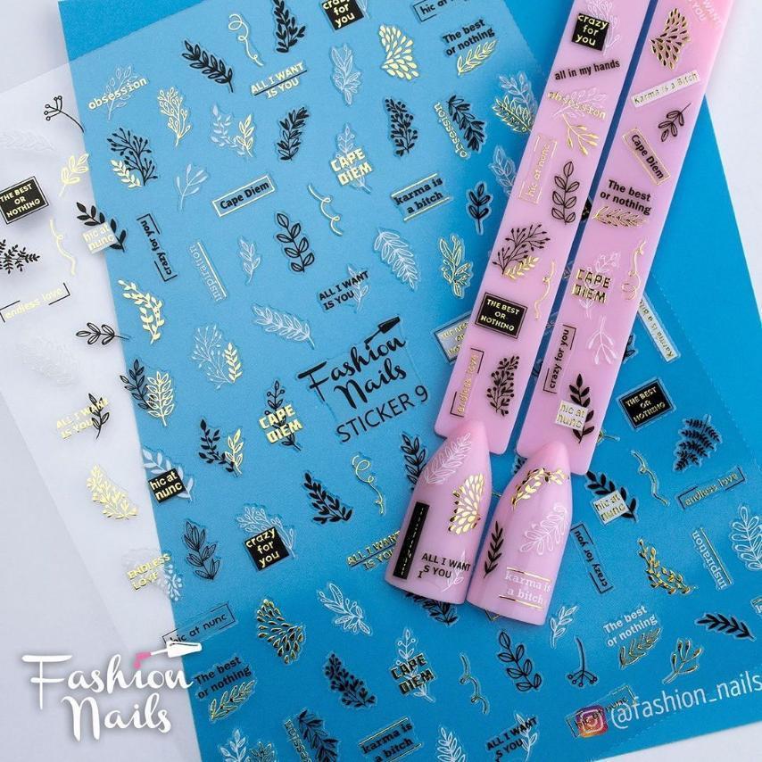 Декор нігтів Наклейки для нігтів 9*12см - Стікер для дизайну нігтів на липкій основі STICKER 9 Fashion Nails