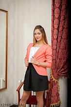 Жіночий кардиган Подіум Millet 12169-CORAL S Персиковий XXL