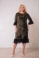 Золотое платье праздничное, нарядное с паетками. Размеры: 42, 46, 48. Замеры в описании., фото 1
