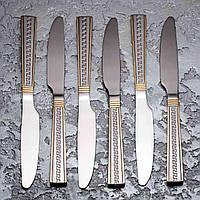 """Набор столовых ножей """"versace"""" 6 шт."""