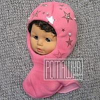 Зимова р 48-50 1-2 роки термо дитяча шапка шлем балаклава капор для хлопчика зима з вушками 3901 Синій 48