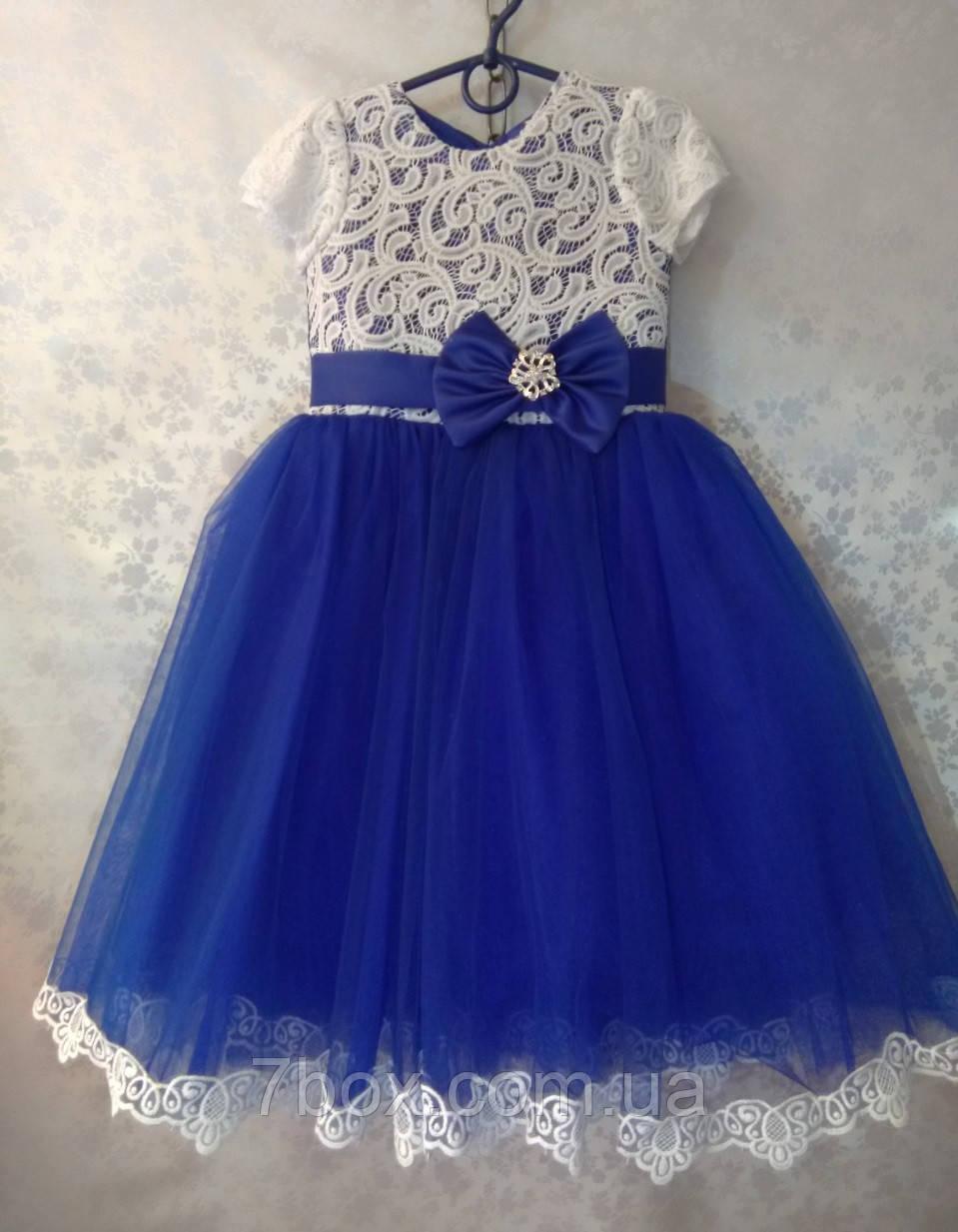 Детское платье бальное Матильда 5-6 лет Синее Опт и Розница