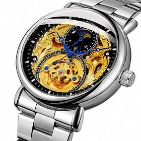 Часы  Мужские Forsining 8177 Silver-Gold серебряный браслет
