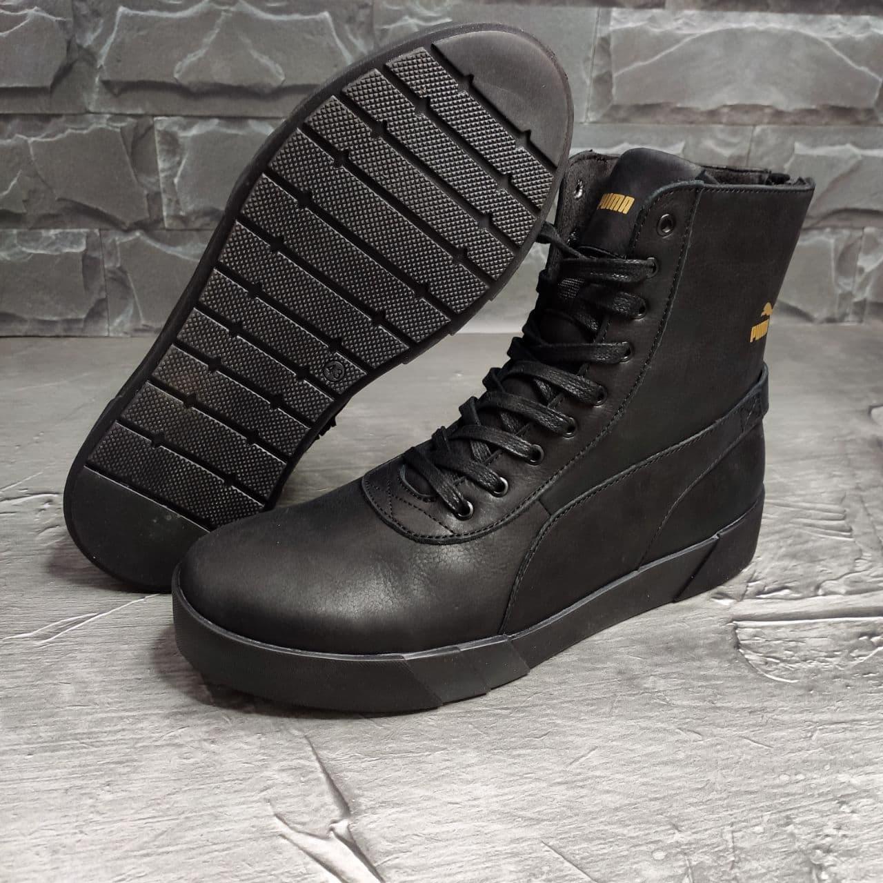Мужские зимние ботинки Puma OS163 черные