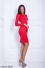 Жіноче плаття Подіум Marigold 13242-RED S Червоний XXL