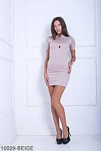 Жіноче плаття Подіум Myurus 10029-BEIGE S Бежевий XL