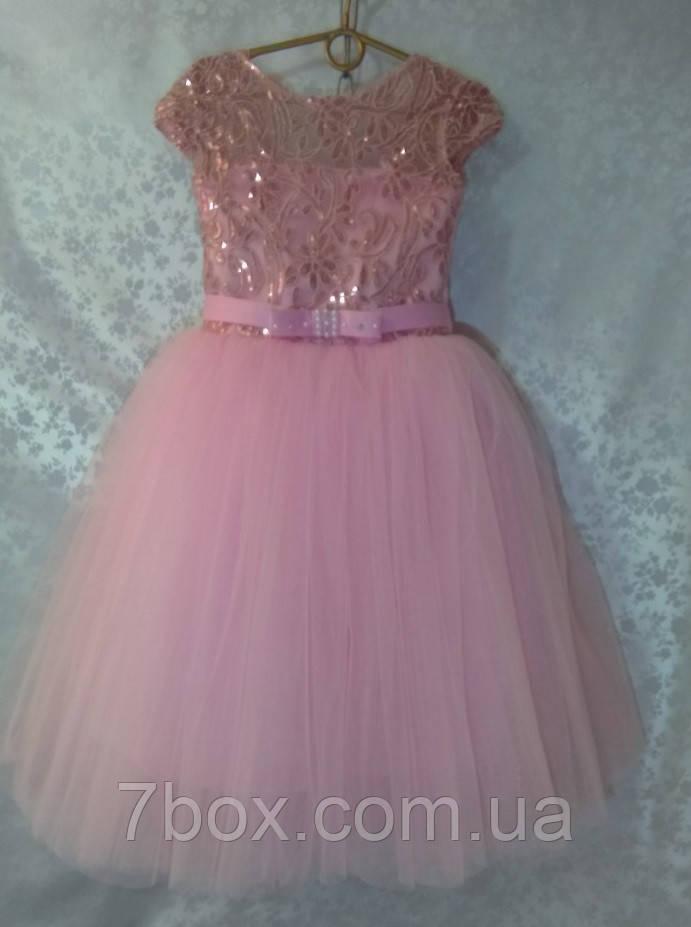 Детское платье бальное Сказка 5-6лет Розовое Опт и Розница