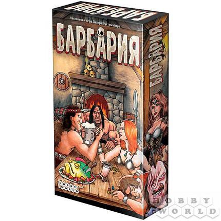 Настольная игра Барбария, фото 2