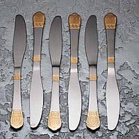 """Набор столовых ножей """"Корона"""" 23 см, толщина лезвия 1,2 мм, 6 шт."""