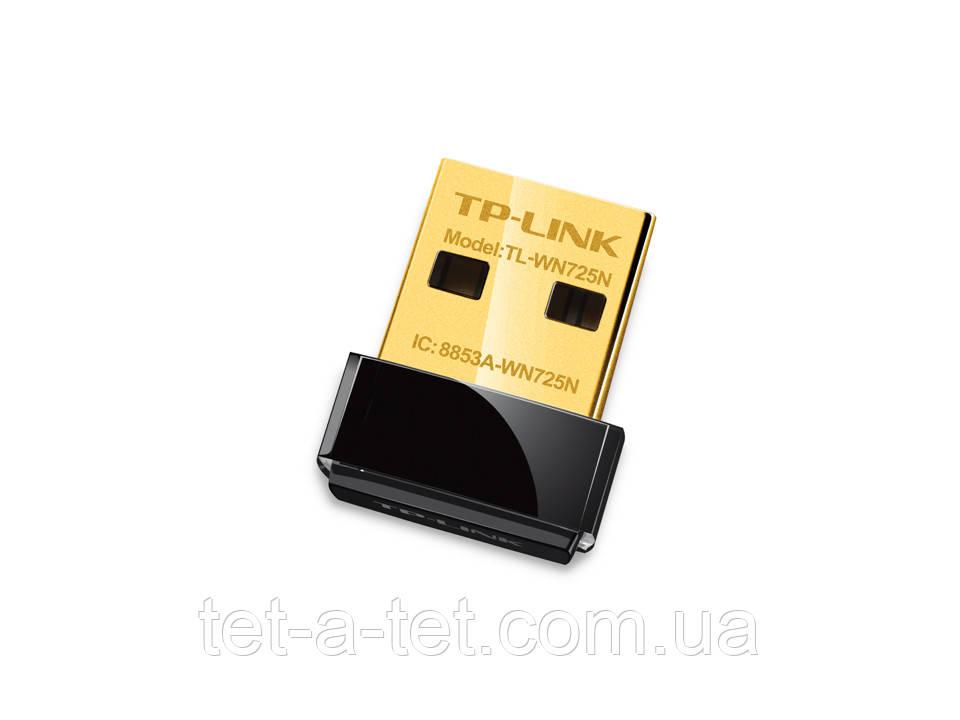 Сетевой WI-Fi адаптер TP-LINK TL-WN725N