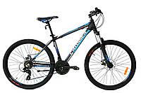 Горный велосипед Грим алюминиевая рама 26 дюймов 19 рама
