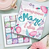 """Новогодний поздравительный набор """"Мамі"""" 2 в 1, фото 3"""