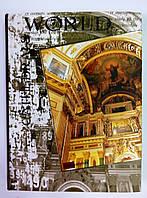Ежедневник А6, не датированный, 18575, Феникс+, тиснение фольгой