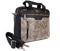 Портфель через плечо с отделом для ноутбука до 16,2 дюймов