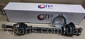 Полуось левая Dacia Solenza (OTP 6001543327)(среднее качество)