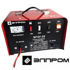 """Пуско-зарядное устройство 12-24 вольта """"ЭПРОМ"""" ЭПЗУ-50 (старт 130А)"""