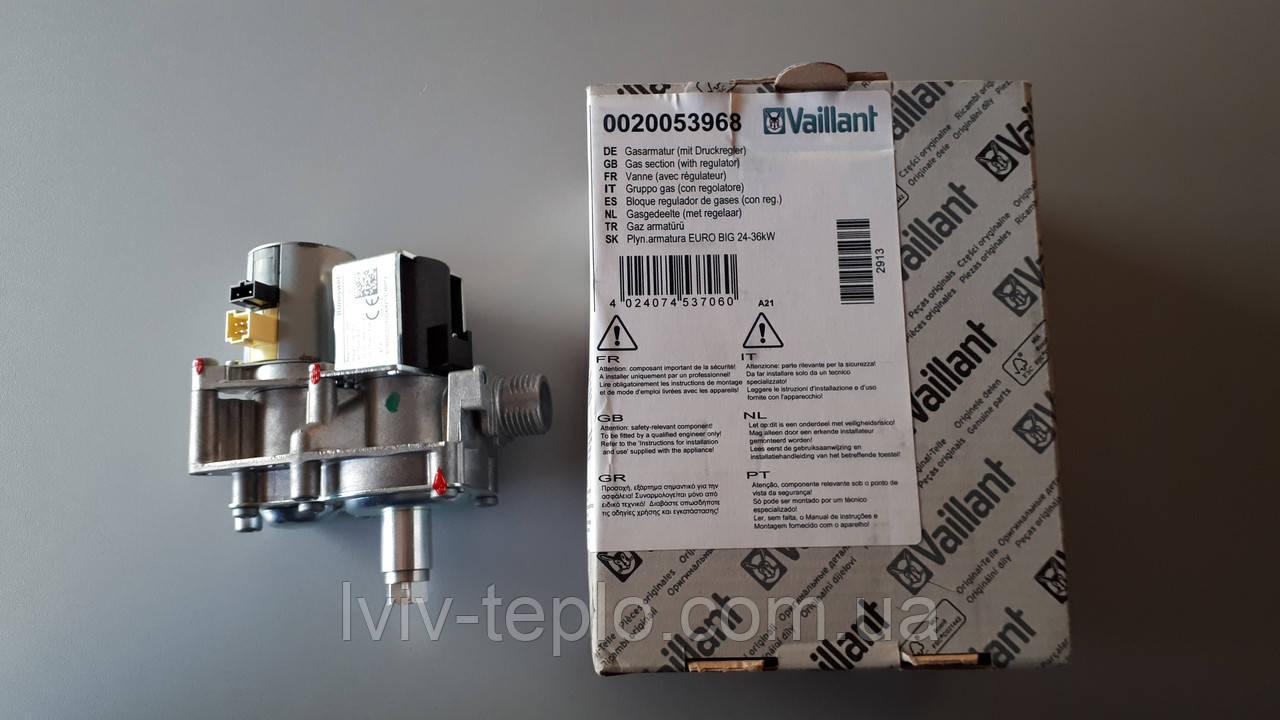 0020053968 Газовый клапан TEC R1 (0020097959) с редуктором Vaillant