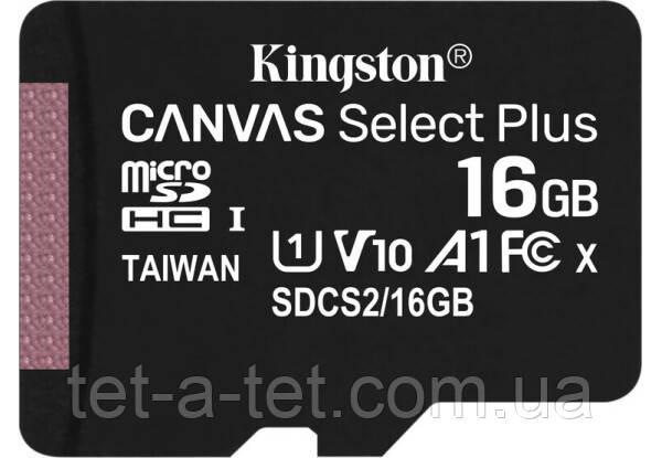 Карта памяти Kingston 16GB microSDHC Canvas Select Plus 100R A1 C10