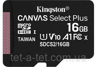 Карта памяти Kingston 16GB microSDHC Canvas Select Plus 100R A1 C10
