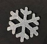 Снежинки из фоамирана, серебряные, 4 см в диаметре, набор 10 шт, фото 2