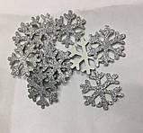 Снежинки из фоамирана, БЕЛАЯ, 7 см в диаметре, набор 10 шт, фото 2