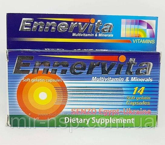 Эннервита Ennervita multivitamin and minerals Египет