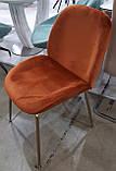 Мягкий стул M-32-3 медный вельвет Vetro Mebel (бесплатная доставка), фото 2