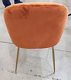 Мягкий стул M-32-3 медный вельвет Vetro Mebel (бесплатная доставка), фото 4