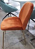 Мягкий стул M-32-3 медный вельвет Vetro Mebel (бесплатная доставка), фото 3
