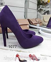 Туфлі жіночі класичні фіолетові
