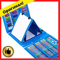 Набор для рисования 208 предметов в удобном кейсе с ручкой Мольберт Синий