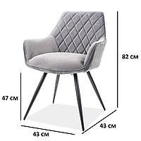Серый мягкий кухонный стул Signal Linea Velvet с подлокотниками и металлическим каркасом в стиле лофт Польша