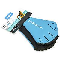 Перчатки для аквафитнеса SPEEDO 8069190309 (неопрен, р-р S, голубой-черный)