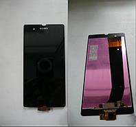 Дисплей Sony Xperia Z C6603 LCD + сенсор