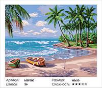 """Набір для малювання за номерами """"Морське узбережжя"""" 40 х 50 см (без холста)"""