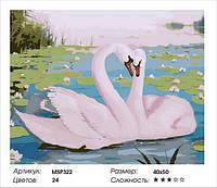 """Набір для малювання за номерами """"Лебеді"""" 40х50 см (без холста)"""