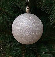 Набор новогодних игрушек, шары на елку в упаковке 6 шт, пластик, серый разноцветный глитер, d 10 см.
