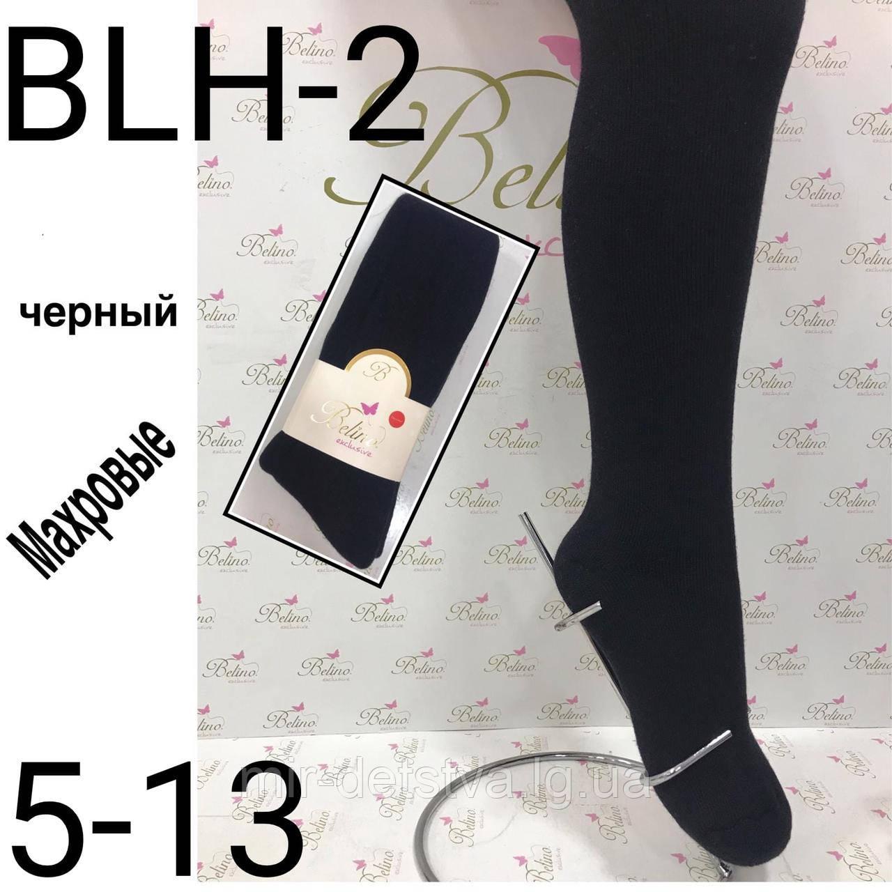 Черные махровые колготки для девочек оптом, Турция ТМ Belino р.11-12 лет (146-152 см)