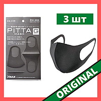 Маска Питта многоразовая 3 шт - Черный| ORIGINAL