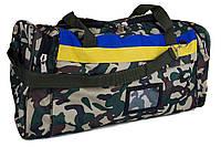 Дорожная сумка Камуфляж