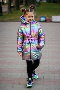 Пальто детское зимнее. Размер 134, 140,146,152, 158 Цвет розовый, хамелеон, ваниль.