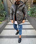 😜 Куртка - Мужскаяя теплая зимняя куртка-Анорак, фото 2