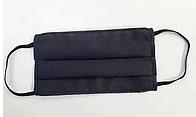 Panni mlada Маска четырехслойная для лица (50 шт) Черный за 1 шт